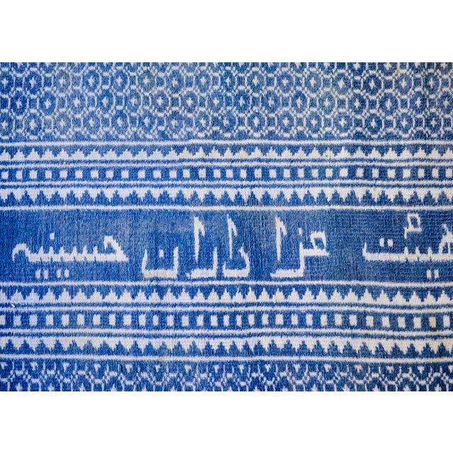 Persian Gorgeous Vintage Blue and White Yadz Kilim Rug For Sale - Image 3 of 13