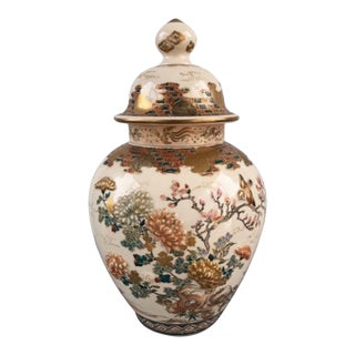 Japanese Meiji Period Satsuma Covered Urn Signed Taizan For Sale