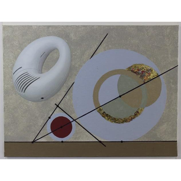 Original artwork by artist Carl M. George. Canvas on board with acrylic paint, gold and silver leaf, paper, gathered...