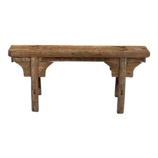 1900s Boho Chic Shandong Elm Wood Bench