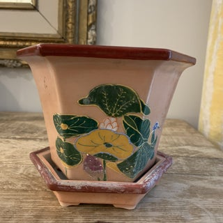 Vintage Neiman Marcus Salmon Pink and Green Lily Pad Pottery Chinoiserie Cachepot Preview