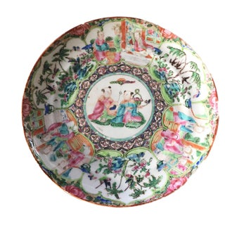 """19th Century Chinese Export Porcelain Rose Medallion Plate 8.75"""" For Sale"""