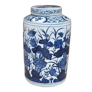 Blue & White Ceramic Urn For Sale