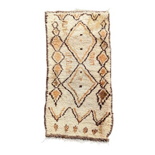 Vintage Moroccan Beni Ourain Rug For Sale