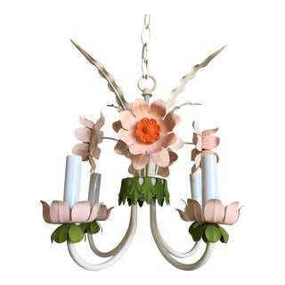 1960s Anemones Chandelier For Sale