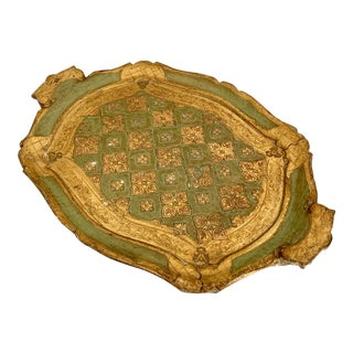 1950s Mid Century Italian Vintage Gilt Stamped Wood Tray For Sale