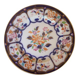 19th Century English Traditional Polychrome Plate For Sale
