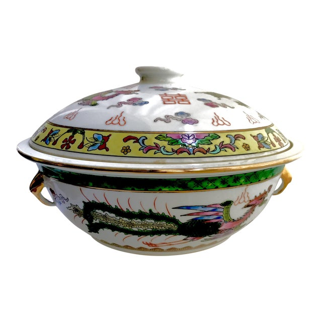 Vintage Chinese Dragon Phoenix Wedding Luck Tureen For Sale