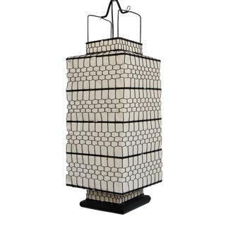 Square Heibe Wire Lantern Medium For Sale