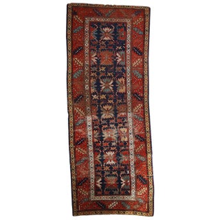 1880s Hand Made Antique Caucasian Karabagh Rug - 3′2″ × 8′4″ For Sale