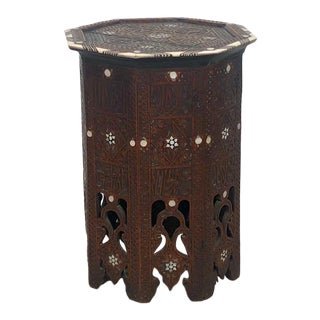 Inlaid Octagonal Table, Morocco Circa 1880 For Sale