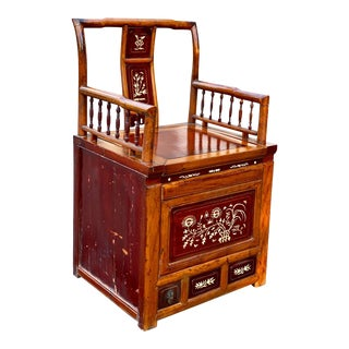 Antique Chinese Late Qing Dynasty Inlaid Carved Ginkgo Wood Commode Chair For Sale