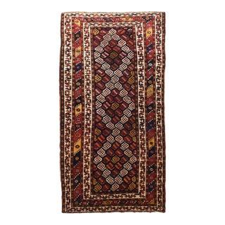 Antique Hand Made Qum Persian Rug For Sale