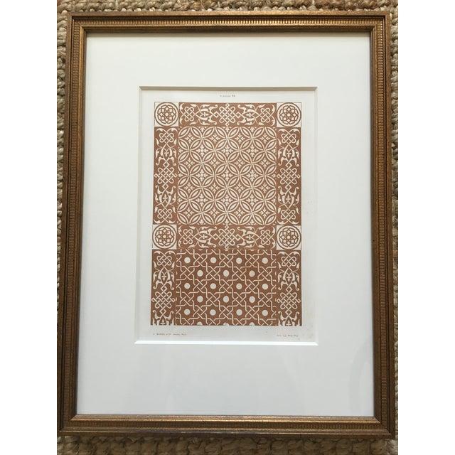 Boho Chic Framed Book Plate Pattern Prints - Set of 6 For Sale - Image 3 of 10
