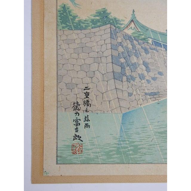 Summer at Nijubashi Wood Block Print - Image 3 of 5