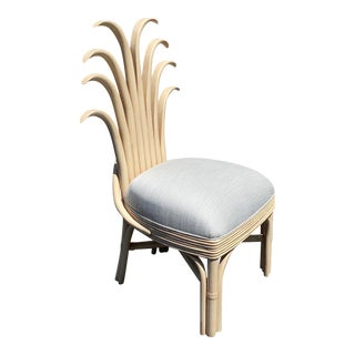 1950s Palm Frond Rattan Desk Chair For Sale