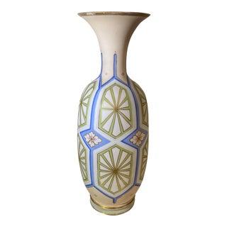 Large Webb English Opaline Glass Geometric Vase For Sale