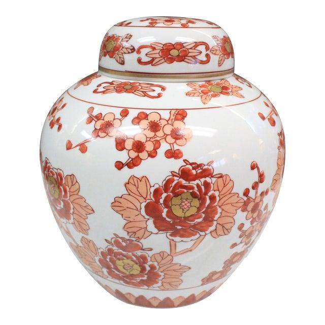 Chinese Imari Ginger Jar For Sale