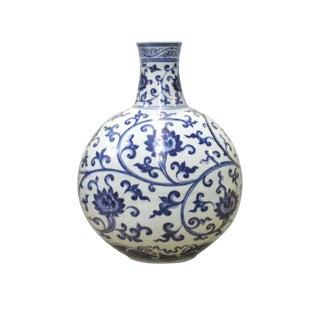 Chinese Blue White Porcelain Flower Graphic Fat Body Vase
