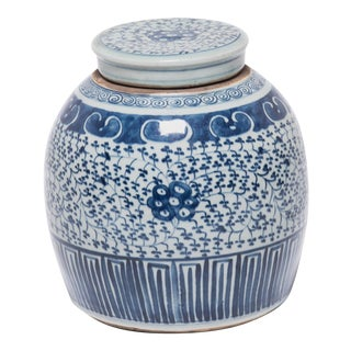 Blue and White Trailing Vines Covered Jar For Sale
