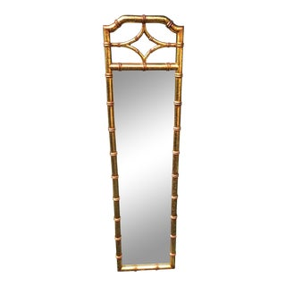 Drexel Gold Gilt Faux Bamboo Mirror