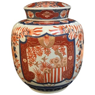 19th Century Japanese Imari Porcelain Jar For Sale
