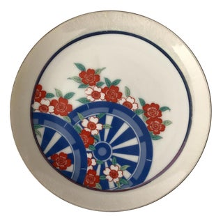 "Contemporary Japanese Imari ""New Otani Hotel"" Plate For Sale"
