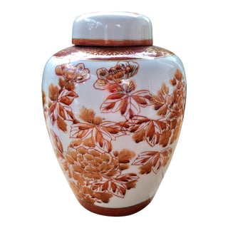 Chinoiserie Gilt Orange Floral Porcelain Ginger Jar For Sale