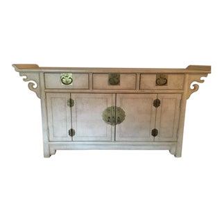 Century Furniture Sobota Collection Ming Style Buffet Cabinet