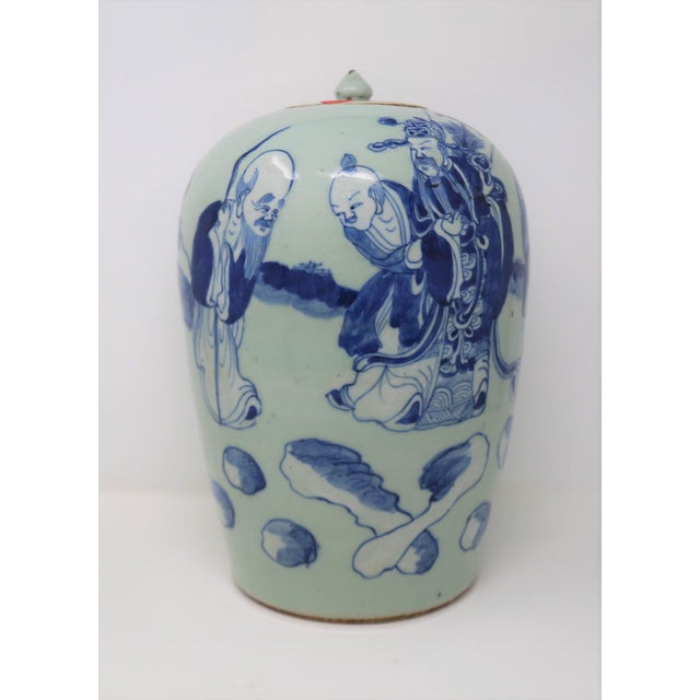 Chinese Lidded Ginger Urns - a Pair For Sale - Image 4 of 5