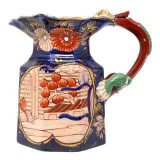 """Early Vintage Mason's Ironstone """"Rose and Apple"""" Pitcher For Sale"""