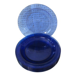 French Cobalt Blue Glass Luncheon or Dessert Plates - Set of 7 For Sale
