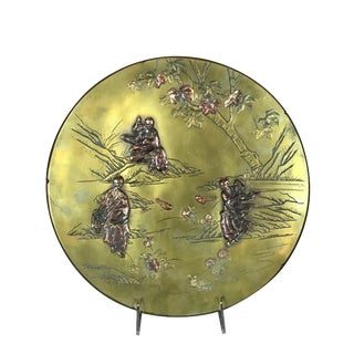 Early 20th C. Japanese Mixed Metal Over Bronze Inlay Plate For Sale