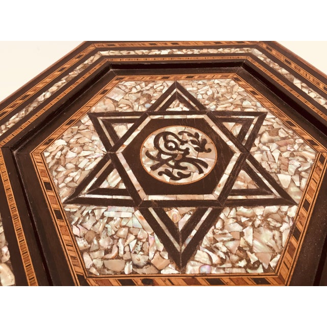 19th Century Moorish Mother-Of-Pearl Inlaid Table For Sale - Image 10 of 13