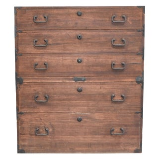 20th Century Japanese Tansu, Stackable 5-Drawer Chests - 2 Pieces