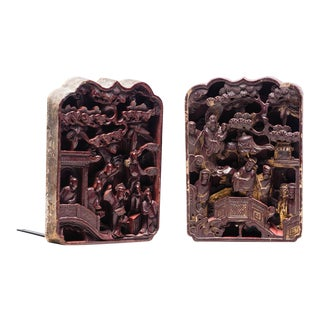 Antique Chinese Temple Fragment Bookends - a Pair For Sale