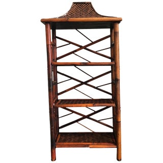 Vintage Asian Bamboo and Rattan Pagoda Shelf For Sale