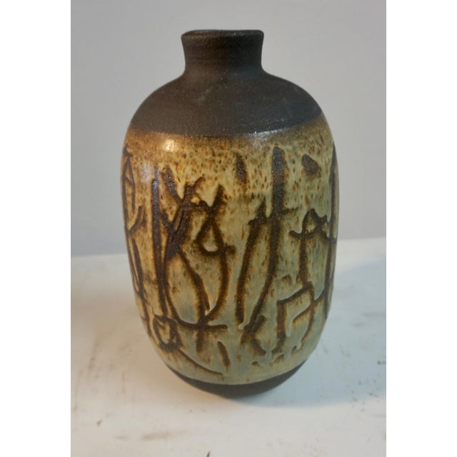 Abstract Tim Keenan Ceramic Vessels - Set of 3 For Sale - Image 3 of 6