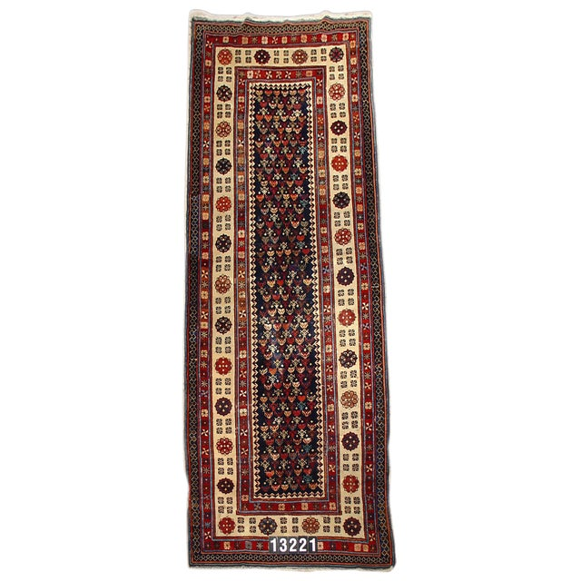 Talish Runner For Sale