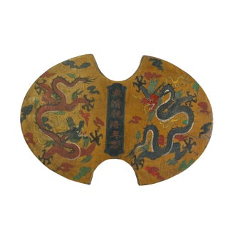 Chinese Distressed Yellow Lacquer Oval Dragons Graphic Box For Sale