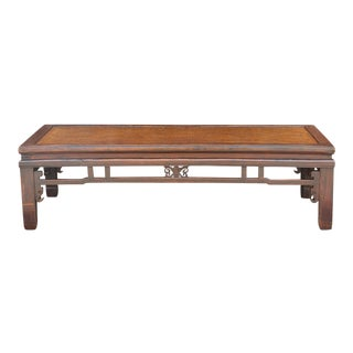 Antique Rattan Top Chinese Coffee Table For Sale