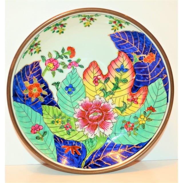 1980s Vintage Tobacco Leaf Porcelain and Brass Bowl For Sale - Image 12 of 13