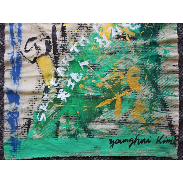 Korean Abstract Expressionist Textile Fabric Painting by Younghui-Kim - Image 5 of 9