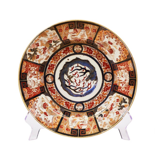 Asian 19th Century French Imari Style Plates - Set of 10 For Sale - Image 3 of 4