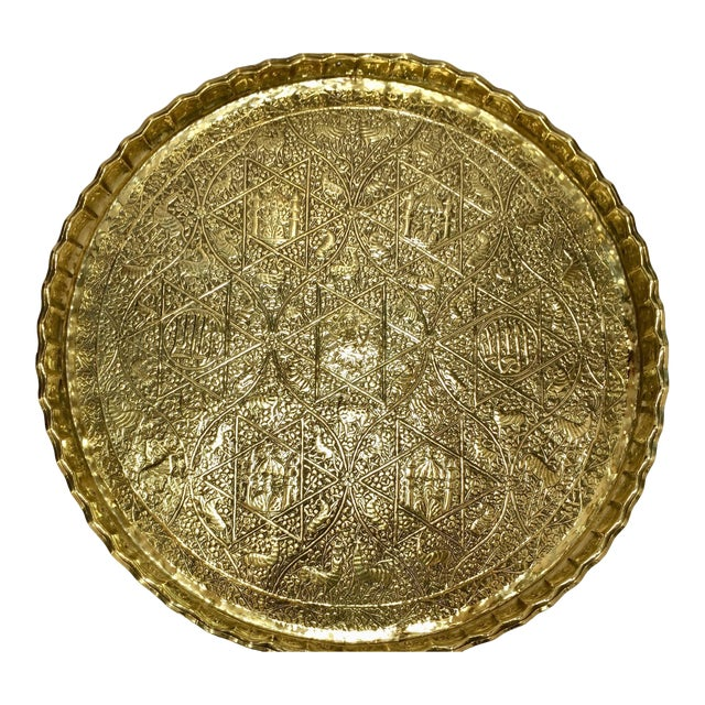 Large Handcrafted Decorative Indo-Persian Hammered Brass Tray For Sale