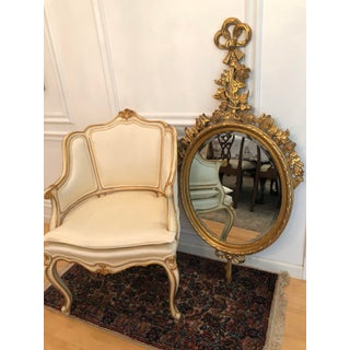 Mid 20th Century Karges Louis XV Rococo Style Bergere Preview