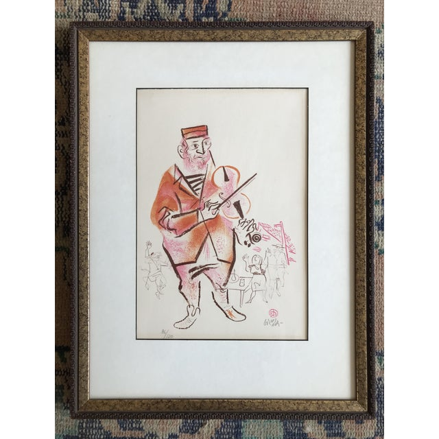 1960s William Gropper Lithograph Man Playing Violin For Sale - Image 5 of 5