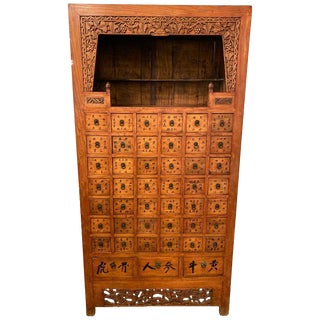 19th Century Apothecary Cabinet Having 45 Drawers, Large and Impressive For Sale