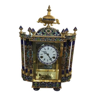 Vintage Cloisonné and Brass Mantel Clock For Sale