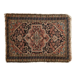 "Vintage Hamadan Rug Mat - 2'1"" X 2'10"" For Sale"